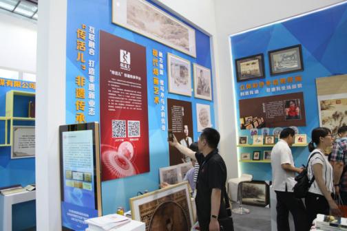 http://www.chuanhuoer.com/data/upload/shop/article/05479243525934902.png
