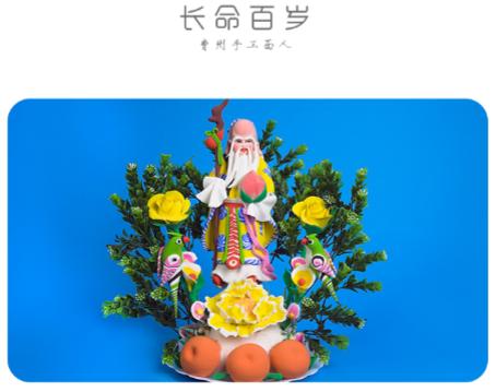 http://www.chuanhuoer.com/data/upload/shop/article/05598345411471441.png